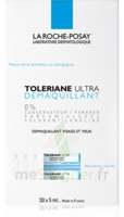 Toleriane Solution Démaquillante Yeux 2*30 Unidoses/5ml à  ILLZACH