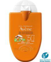 Acheter Avène Eau Thermale Solaire Réflexe Solaire 50+ ENFANTS 30ml à  ILLZACH